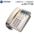 TECOM 東訊 SD-7710E 總機話機