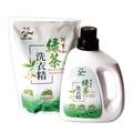 【綺緣 無患子】阿里山綠茶香氛淨白洗衣精(1+8)超值組