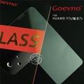 Goevno HUAWEI Y7s/暢享7s 玻璃貼