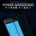 HTC【全膠】滿版 U11 / U11 PLUS / U11+ 玻璃貼 鋼化膜 滿膠 防爆玻璃貼