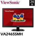優派 ViewSonic VA2465SMH 24吋 VA面板 螢幕 D-Sub HDMI 內建喇叭