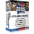 gemsoft ZEUS PLAYER藍光、DVD、4K視頻·高分辨音源再生!○ e-bear