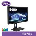 BenQ 明基 PD2700Q 27型 QHD 2K 專業色彩管理 顯示器 / IPS 10bit 面板 / Rec.709色域