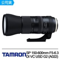 【Tamron】SP 150-600mm F5-6.3 DI VC USD G2(公司貨-A022)