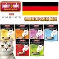 德國進口Animonda凡妮絲《餐包》貓罐頭50g*18包