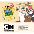 卡通頻道猴塞雷!瘋狂運動會