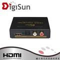 DigiSun AH211 HDMI轉HDMI AUDIO(SPDIF+R/L)音訊擷取器