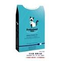 ~Petroyal~Professional Menu專業天然糧 室內貓挑嘴全齡貓 5lb Chicken Soup雞湯