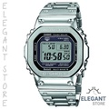 Casio G-Shock GMW-B5000D-1 Mineral Glass Men's Watch / GMW-B5000D-1JF