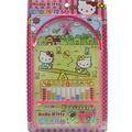 Hello Kitty凱蒂貓彈珠檯 A448KT歡樂彈珠台/一個入{促199} 小鋼珠檯 童玩 ST安全玩具~正版授權 東匯