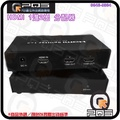 ☆台南PQS☆HDMI 1對2 1進2出 分配器切換器 V1.4版 支援3D DHCP Full HD 1080p