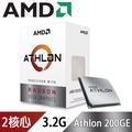 AMD Athlon-200GE CPU處理器 2核心 3.2GHz AM4腳位 內含風扇【每家比】