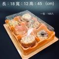 利歐-100個 6入盒/6粒盒/蛋黃酥/鳳梨酥/月餅/塑膠盒/包裝盒