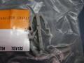 正廠 福特 VIRAGE GALANT COROLLA 瑞獅 水箱護罩固定扣 水箱罩固定扣 水箱護罩扣 (號碼:7)