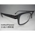【信義計劃眼鏡】全新真品 Piovino 3049 林依晨代言 塑鋼 薄鋼 有鼻墊 超輕 超彈性