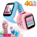 【團購2入組】【IS愛思】CW-08 4G LTE 定位監控兒童智慧手錶