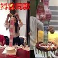 網紅生日蛋糕盒子抽錢拉錢機關盒蛋糕裝飾