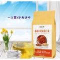 红豆薏米芡實茶(去濕茶)冬瓜荷葉茶(減脂茶)~現貨