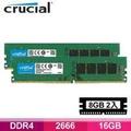 美光 Micron Crucial DDR4 2666/16G (8GB*2)雙通道RAM (美光半導體Wafer原生2666系列)/捷元公司貨