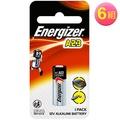 勁量 汽車遙控器電池A23-12V(2入)x6組