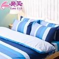 【海水藍】100%純棉 四件式雙人床包被套組