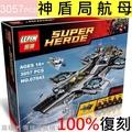限量一台 高積木 神盾局 航母 航空母艦 樂拼 07043 復仇者聯盟 英雄 非樂高 LEGO 76042