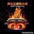 烤地瓜紅薯神器家用韓式燒烤鍋烤肉盤燒烤爐燒烤架烤番薯鍋  居家物語