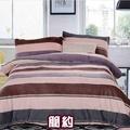 【免運】FOCA-單人-極細緻法萊絨三件式兩用被毯床包組-床包加厚款