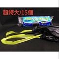♡三佳♡台塑拉繩塑膠袋 超特大 黑色