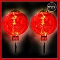 【摩達客】農曆春節元宵 16吋植絨魚福紅燈籠 一組兩入(+LED50燈插電式燈串暖白光 附IC控制器)