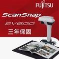 富士通ScanSnap SV600非接觸式掃描器─ 三年保固