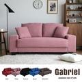 沙發 雙人沙發 布沙發 Gabriel 加百列雙人布沙發(粉紅色/5色)【生活小物】