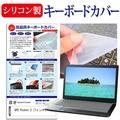 用GPD Pocket 2[7英寸]機種可以使用的矽製造鍵盤覆蓋物鍵盤保護 Films and cover case whole saler