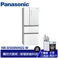 Panasonic 500公升四門變頻無邊框玻璃電冰箱 NR-D500NHGS-W翡翠白 國際牌贈全家商品卡1千/刀剪組
