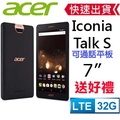 Acer Iconia Talk S A1-734 7吋四核可通話平板 ( LTE/32G )