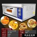 烤箱新茶夫定時烤箱商用一層二盤大型電烤箱 烘焙爐披薩蛋糕面包烤箱 220v igo《時尚彩虹屋》