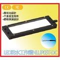 【日機】LED防水工作燈型號:NLUP05T-DC堅固耐用防水工作燈/LED/機內燈/平板燈IP67/工業機械室內皆適用
