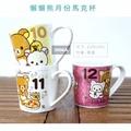 【IMMA-STORE】日本 正版 拉拉熊  RILAKKUMA 懶熊懶妹小雞 月份 生日 陶瓷 馬克杯 交換禮物