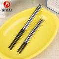 伸縮式合金環保筷
