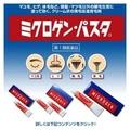 啟芳堂 Microgen Pastae  ミクロゲン・パスタ  30g
