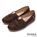 DIANA 超厚切冰淇淋款--雙色進口針織民族藝術懶人鞋-紅5647-36