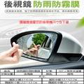越 後視鏡汽車機車 KYMCO光陽 Racing S 125 150 ABS 特仕版 後視鏡貼 後照鏡防雨防霧膜四入
