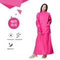 【東伸 DongShen】 裙襬搖搖女仕型套裝雨衣-桃紅