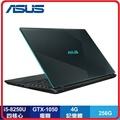 【2018.6 類電競獨顯】ASUS 華碩 VivoBook X560UD-0091B8250U 閃電藍 15.6吋Slim系列窄邊框筆電 藍/i5-8250U/4G/256G/MX10502G/WIN10