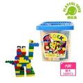 【Playful Toys 頑玩具】168片四方桶裝積木 積木桶 大顆粒積木(台灣製造 積木 大顆粒積木 樂高相容)