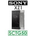 【原廠吊卡盒裝】索尼 SONY Xperia XZ1(SCTG50)原廠智慧視窗時尚保護套●View皮套