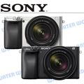 【中壢NOVA-水世界】SONY A6400M A6400 18-135mm 變焦鏡組 4K錄影 翻轉螢幕 公司貨