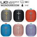 羅技 UE Ultimate Ears Wonderboom  無線防水藍牙喇叭 IPX7防水 WONDERBOOM 公司貨 免運