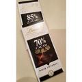 瑞士蓮 Lindt Excellent 巧克力 100g 70% 85% 巧克力片 法國代購