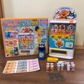 日本進口日本正版 麵包超人飲料投幣機 自動販賣機 販賣飲料機 豪華版 家家酒玩具 飲料機 便利商店